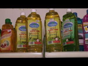 Uganda Soap Factory PKG