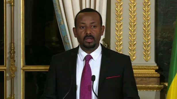 ETHIOPIA REFORMS